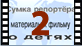This title, Newsmaker's Bag 2, does not require registration or log in.